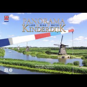 panorama-kd